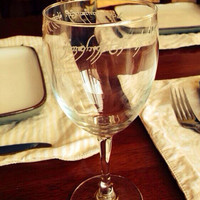One Ring Lord of the Rings Elvish Etched Wine Glass