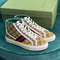 GUCCI GG Tennis 1977 High Top Multicolor Sneakers Shoes-7