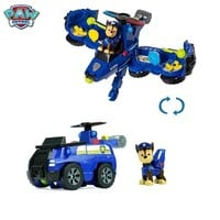 Genuine PAW Patrol Flip & Fly Vehicle-CHASE-Kids Can Have Fun With 2-in-1 Vehicle Transforming it From a Police Cruiser to a Jet