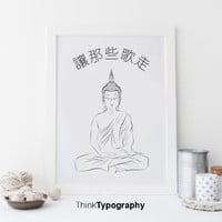 Let that shit go - Chinese - Meditating Buddha Poster