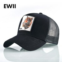 Trendy Winter Jacket Embroidery snapback caps women breathable mesh baseball cap men summer fitted hip hop hats for women trucker hat casquette AT_92_12