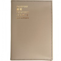 Flight 001 |  F1 Leather Passport Cover Cement - Passport Cases - All Products