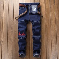 Korean Jeans Patchwork Stretch Skinny Pants [454561890333]