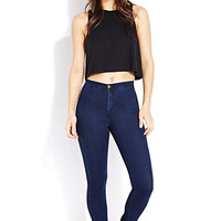 Favorite Cropped Muscle Tee