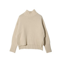 Ribbed Loose Fit Turtleneck Sweater