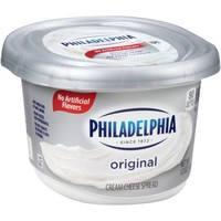 Kraft Philadelphia Original Cream Cheese Spread, 12 oz - Walmart.com