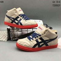 Arthur asics leather high-top fashion trendy shoes F-A36H-MY Beige + blue line