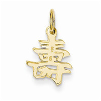 14k Yellow Gold Solid Chinese Long Life Charm