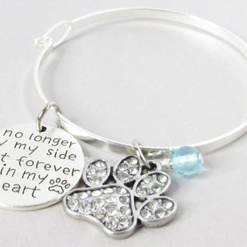 Pet Loss Bracelet - Paw Charm Bangle Bracelet