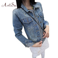 New 2016 Ladies Denim Jackets Outerwear Jeans Coat Classical Jackets Women Fashion Jeans Coats Rivets Female Jackets EPCO80021