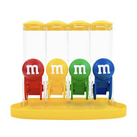 M&M's World Four Tube Yellow Candy Dispenser New with Tags