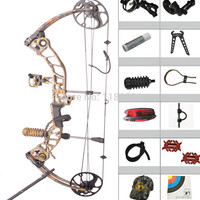 Camouflage Compound Bow- Dual Adjustment