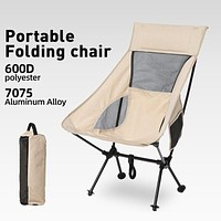 Ultralight Outdoor Folding Camping Chair Picnic Hiking Travel Leisure Backpack Foldable Beach Moon Chair Fishing Portable Chair