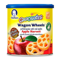 Gerber® Graduates® Wagon Wheels® Puffed Grains With Real Apple 1.48 oz