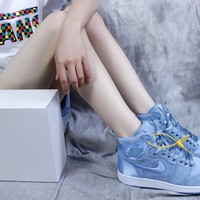 [Free Shipping ]Nike Air Jordan 1 High¡°Season of Her¡±AO1847-445¡°Hydrogen Blue¡± Basketabll Sneaker