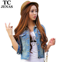 Women Jeans Jackets Short Tops