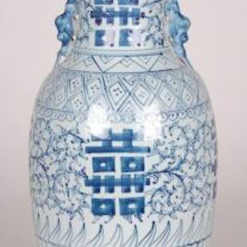"""Asian Vase - Chinese """"Double Happiness"""""""