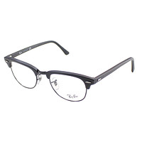 Ray Ban Eyeglasses RX5154 2077 Matte Black Clubmaster Frame 49mm