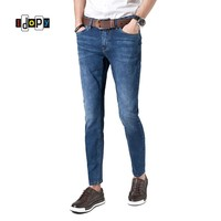 Casual Men's Vintage Washed Jeans Skinny Fit Mens Stretch Ripped Denim Pants Fashion Jean Trousers For Men