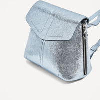 METALLIC BACKPACK WITH RING - NEW IN-TRF | ZARA United States