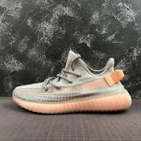 Adidas Yeezy Boost 350 v2 TRFRM True Form Sport Running Shoes EG7492 - Best Online Sale