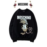 Moschino Cute Animal Print Top Sweater Pullover