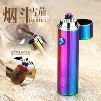 Noble cylinder LED Windproof Smoke lighter Cross Double Arc Lighter USB Pulse Cigar Lighters Electronic pipe cigarette lighters