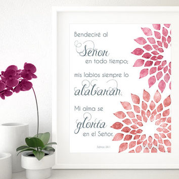 "Bible verse print "" I will extol the Lord"" - English and Spanish Scripture print, quote printable poster ( watercolor floral ) -pp64b"
