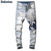 Sokotoo Men's vintage carp embroidery patchwork jeans Slim fit straight stretch denim pants