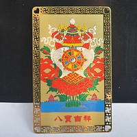 Feng Shui Tibetan Eight Treasure Card Amulet