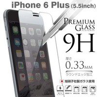 Strapya World : Hamee Original Round Edge Tempered Glass Screen Protector 9H Hardness for iPhone 6 Plus