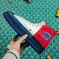 Converse Chuck 70 Translucent Midsole High Red White Blue - Best Online Sale