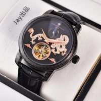 DCCK V044 Vacheron Constantin Dragons of China Hollow Leather Watchand Watch Black Rose Pink