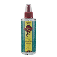 Hawaiian Silky Argan Oil Sleek & Shine Mist
