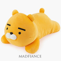 KAKAO FRIENDS POP Character body pillow RYAN 50cm plush doll