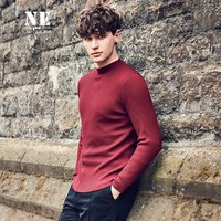 Winter High Neck Knit England Style Slim Tops Sweaters [7951228355]