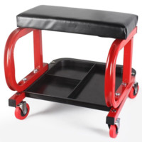 Garage Work Seat Repair Stool Workshop Seat