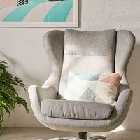 Stein Lounge Chair