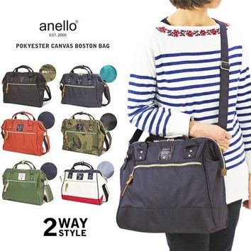 Tote Bag Cool Big Size Messenger Bags [8958080007]