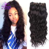 3 Bundles Wet And Wavy  Brazilian Human Hair Extensions