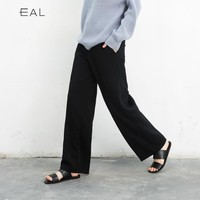 Slim High Waist Simple Design Casual Women's Fashion Pants [9022844039]