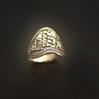 """Pirate Ship Sea Galleon """"Smooth Sailing"""" Sterling Ring"""