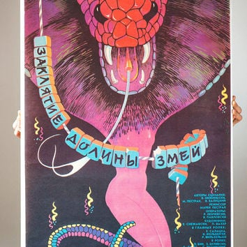 Authentic Soviet Polish movie poster Curse of Snakes Valley. Snake woman poster in Russian 1988. Adventure movie poster wall decor Gift