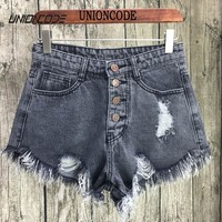 UNIONCODE Vintage ripped hole fringe 6 color denim shorts women Casual pocket jeans shorts 2017 summer girl hot shorts SL086