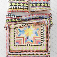 Catherine Campbell For DENY Wordless Knowledge Duvet Cover- Multi