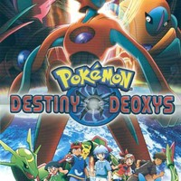 Pokemon: Destiny Deoxys 11x17 Movie Poster (2004)
