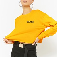 French Terry Daddy Graphic Sweatshirt