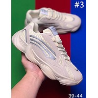 Adidas Yeezy Boost 700 2019 new wild men's casual sports shoes #3