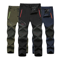 Men New Summer Hiking, Trekking, Fishing, Camping, Climbing, Plus Size, water-proof trousers.