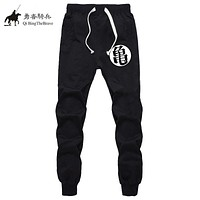 DRAGON BALL Z JOGGERS Version 1 & 2